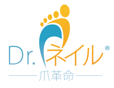 ドクターネイル爪革命ロゴ