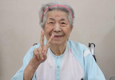 高齢者施設の利用者